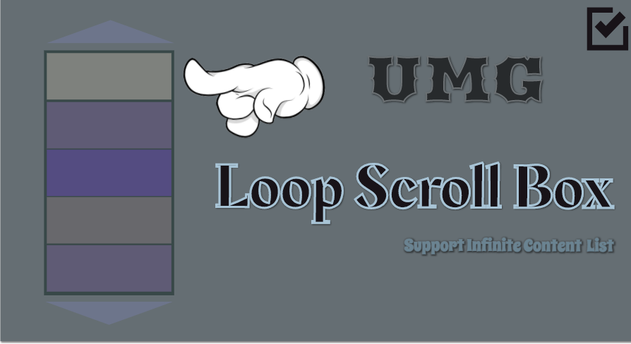 UMGLoopScrollBox